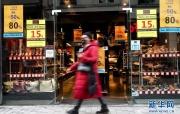 比利时:疫情下的冬季打折季