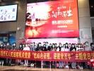 红色动画电影《湘江1934·向死而生》在多地影院上映