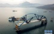 内地企业独家承建的香港将军澳大桥主桥安装成功