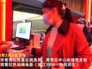 热门党史教育动画影片《湘江1934·向死而生》继续发力