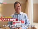 两会现场|关于政府工作报告,陈东辉代表说……