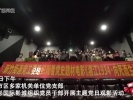 动画电影《湘江1934·向死而生》开启广西荧屏学史新模式