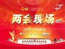 两会现场 区捷:住桂全国政协委员履职的一天