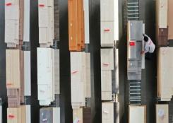 木业产业提档升级助推高质量发展