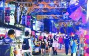 """""""夜游广西""""促消费活动启动 推动文旅产业发展"""