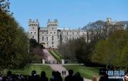英国菲利普亲王葬礼在温莎城堡举行