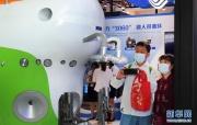 2021年中国品牌日活动在沪举行