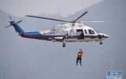 """""""同心协力-2021""""中国红十字会应急救援综合演练在福州举行"""