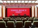 广西将推动各领域改革 助力新时代壮美广西建设