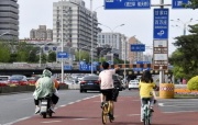 北京:对市民骑行更友好