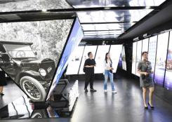 重庆金融博物馆开馆