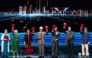 第24届上海国际电影节金爵奖颁奖典礼举行