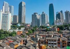 重庆十八梯传统风貌区部分区域正式对外开放