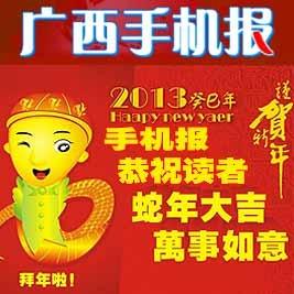 歌曲《我爱你中国》表演者:汪峰  34.歌曲《家人》表演者:谭晶  35.