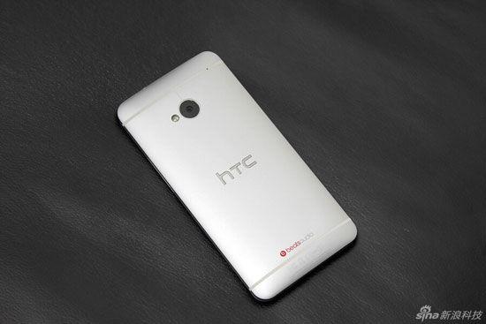 时尚小清新最爱 唯美造型智能手机推荐