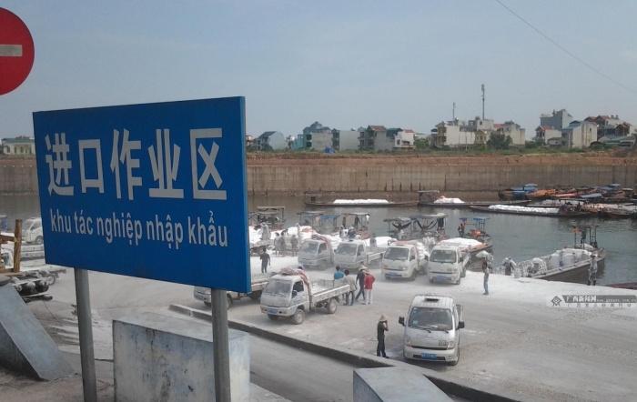 边民互市贸易推高东兴边贸经济繁荣