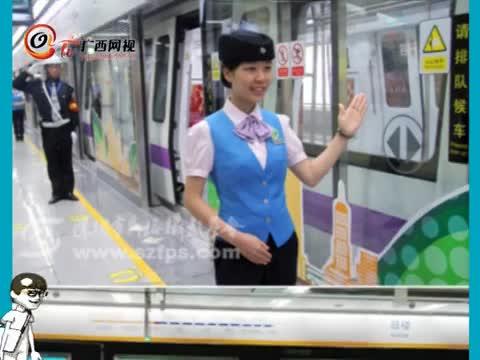 """西安地铁女工作人员被称呼""""服务员"""" 顿时上火"""