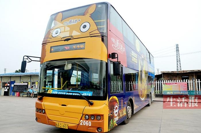 """""""南宁5路公交车有一辆可爱卡通头公交车,大家有没有想去坐坐?"""