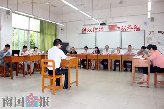 柳州:公务员考录开始面试 电子抽签定考官保公平