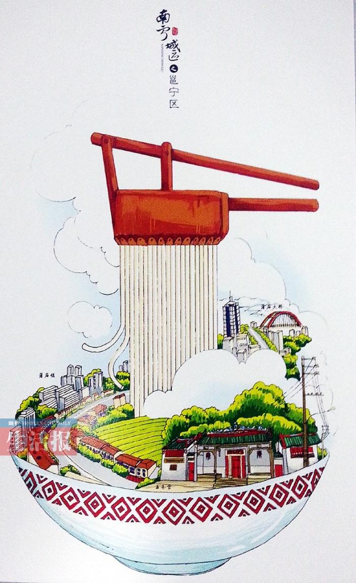高清图集:恋上南宁这座城 明信片里的邕城风情_广西网