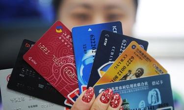 """【特别关注】谁为34亿张银行卡换""""芯""""埋单"""