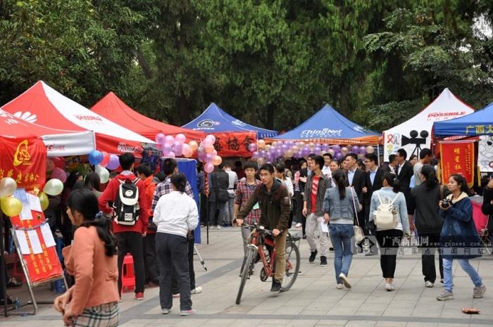 广西大学举行第十八届社团巡礼活动