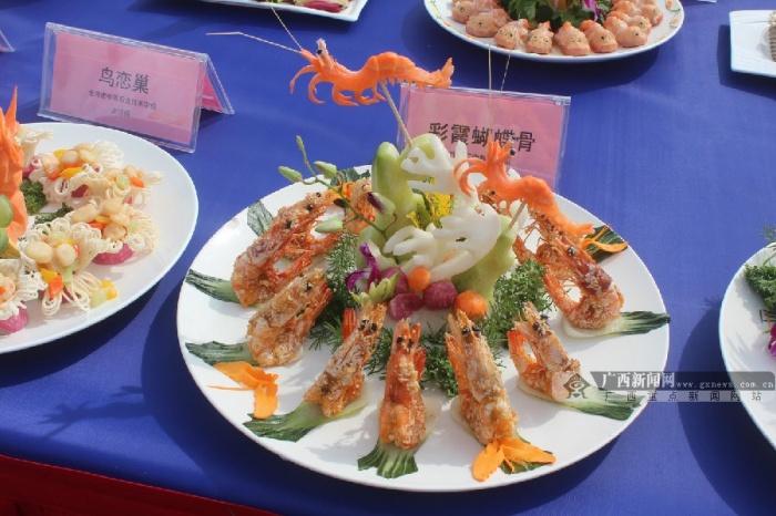 高清:广西桂菜美食八桂行走进北海 疍家风味浓(6/16)图片
