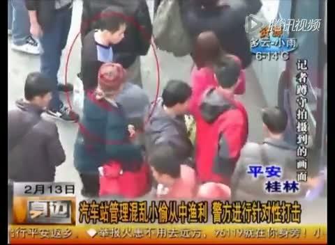 实拍桂林汽车客运总站扒手行窃全过程