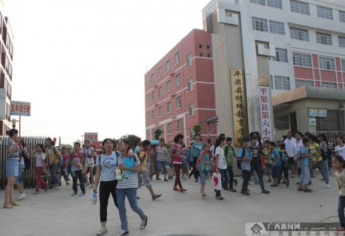 广西培贤国际职业学院,广西工程职业学院,广西幼儿师范高等专科院校的