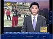 广西优秀志愿者蒋晓文:余热浇灌群艺花