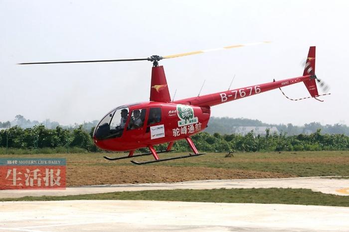 10 飞机 直升机 900_600