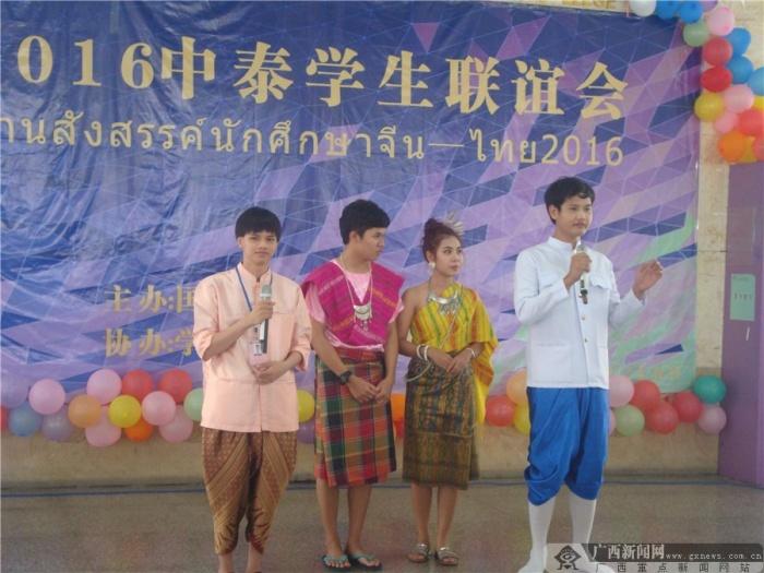 中泰学生联谊歌舞飞扬 校园纽带搭建国际友谊桥梁