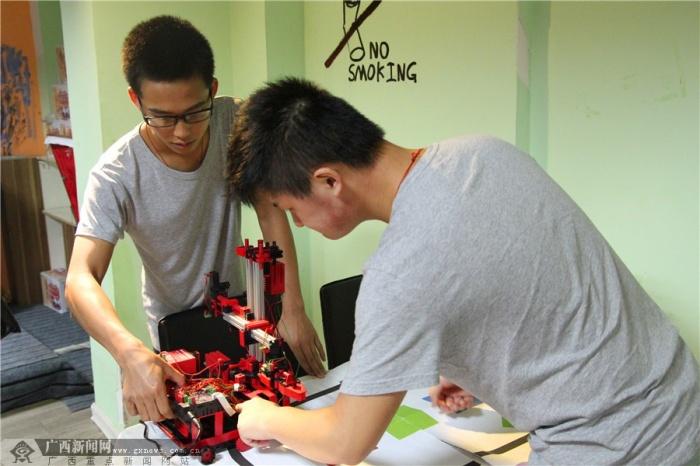 开创创客时代 加快柳州创新驱动发展
