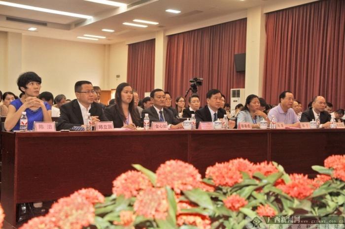 """""""华文教育・校长研习""""老挝泰国班在邕举办"""