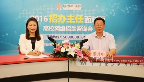 广西民族大学:16专业宽口径招生 国际交流成特色