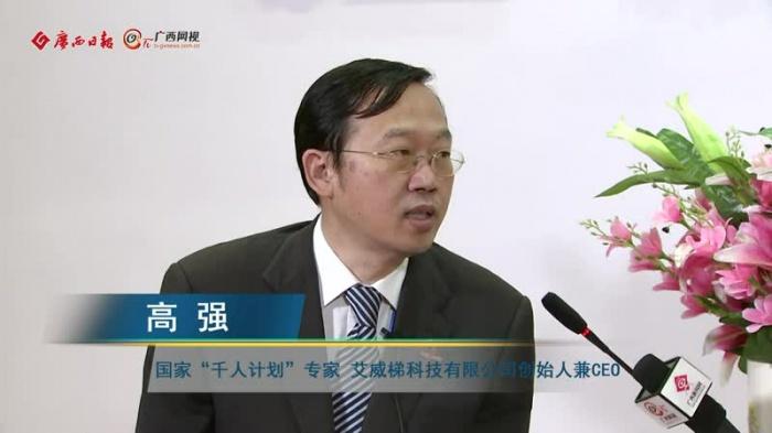 扁鹊飞救系统开创中国急救新模式