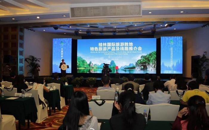 桂林举办国际旅游胜地特色旅游产品及线路推介会