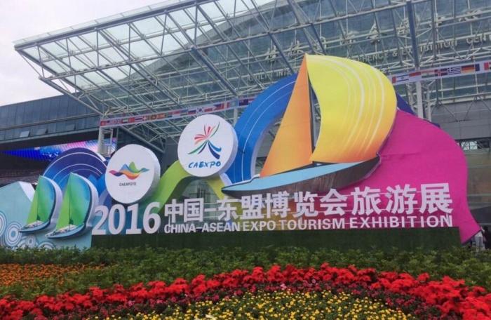 2016中国―东盟博览会旅游展在广西桂林开幕