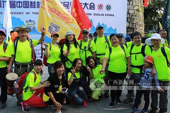 桂林国际市民徒步大会启动 邂逅最美的风景