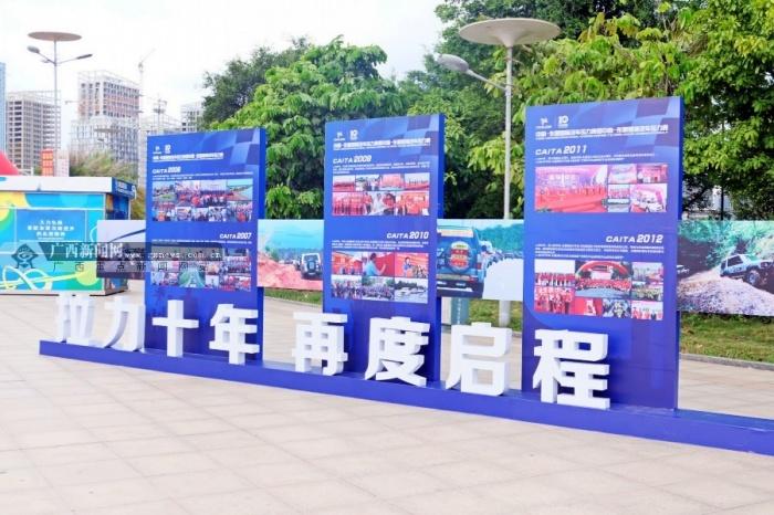 友谊万里行 2016中国―东盟国际汽车拉力赛启程