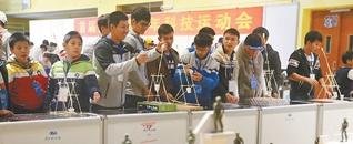 广西青少年科技运动会开幕 两千多名选手一决高下