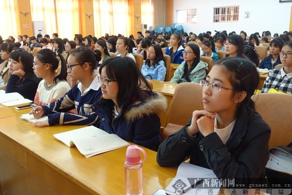广西优秀成功女性进高校 畅谈经历传递正能量