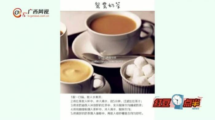 暖身暖心!推荐8款美味奶茶