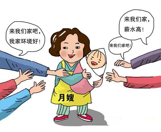 柳州月嫂市场现假性缺员 年增上千育婴师仍显不足