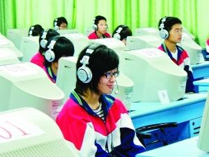 高考英语听力口语下月开考 成绩将作专业录取参考