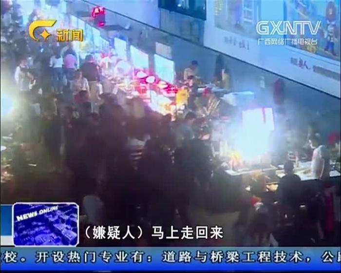 南宁:警方治安大整治 嫌疑人陆续落网