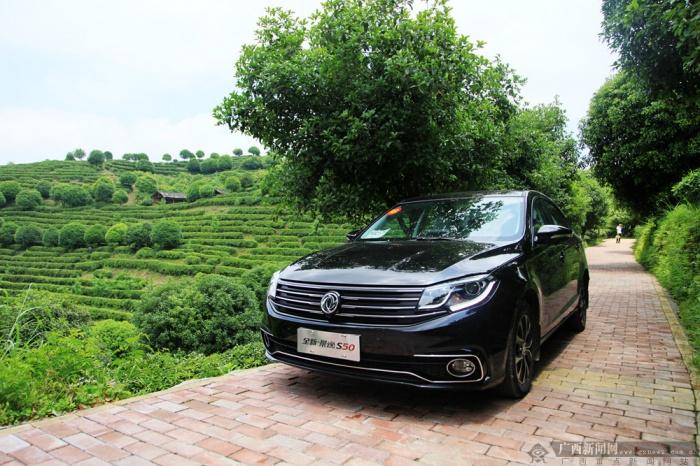 七万元级超值中级车 桂林试驾东风风行新景逸S50