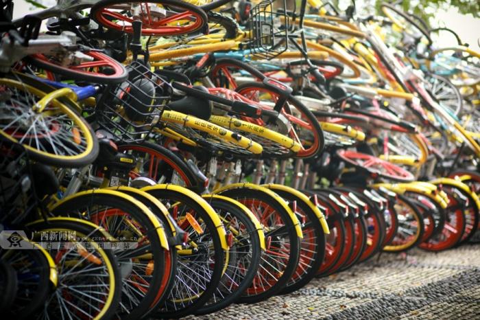 交通部发布共享单车发展指导意见:要求实行实名制