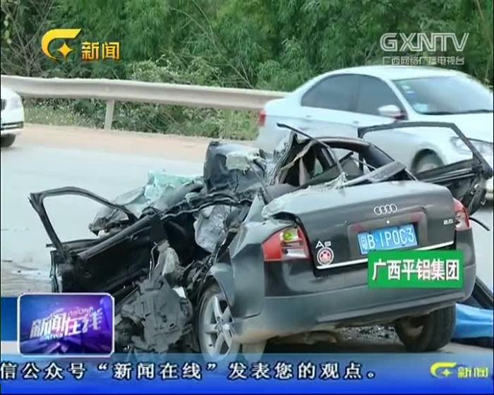 南宁:324国道发生严重交通事故 造成三人死亡