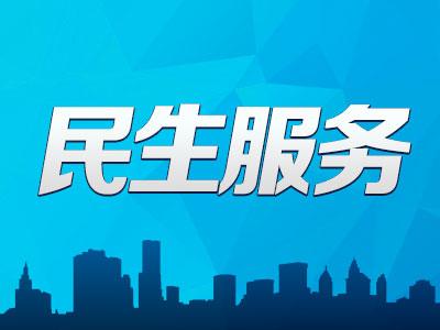 """有资质民办幼儿园名单""""出炉""""柳州市区共有330多所"""